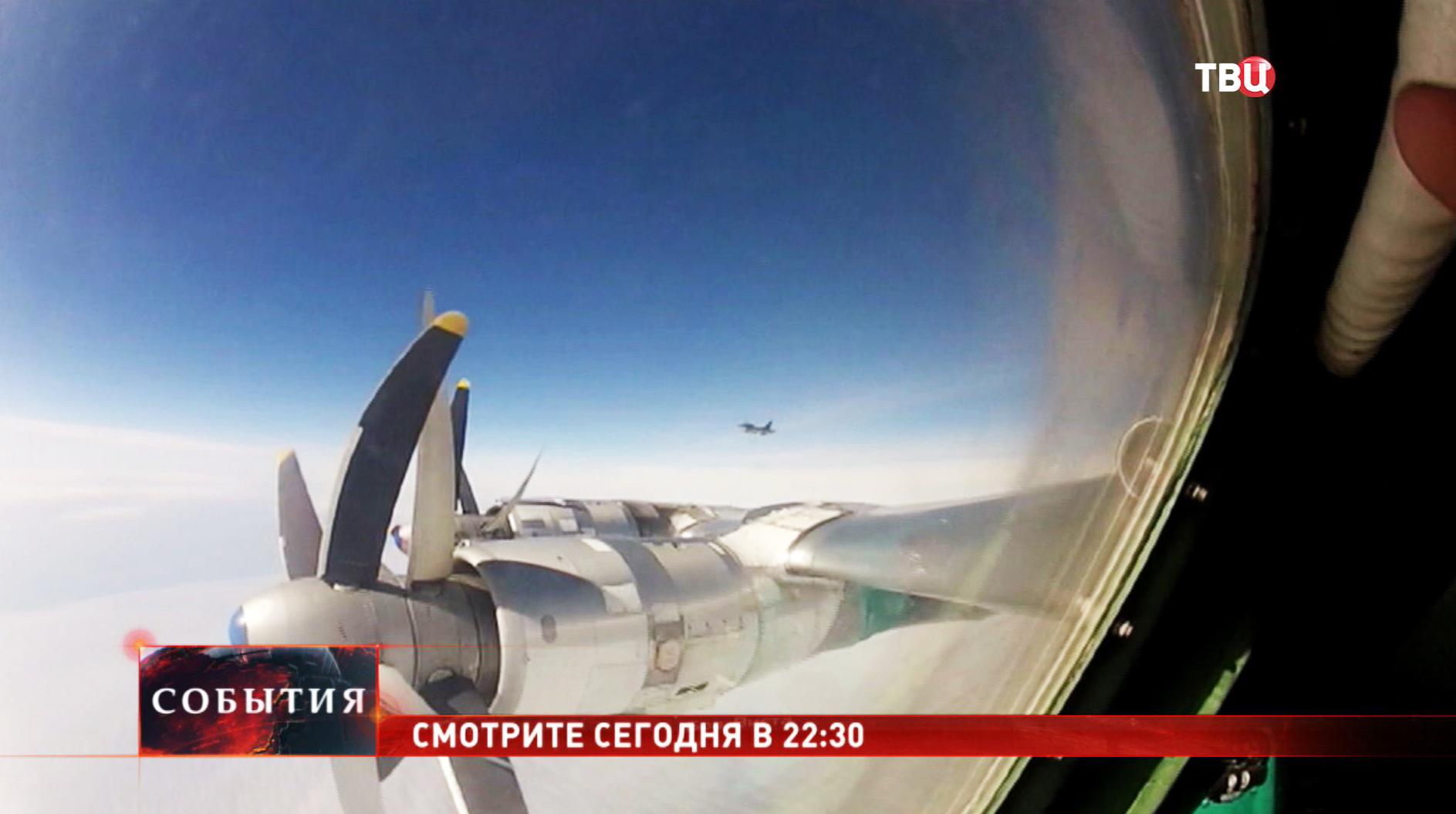 Вид из иллюминатора Ту-95