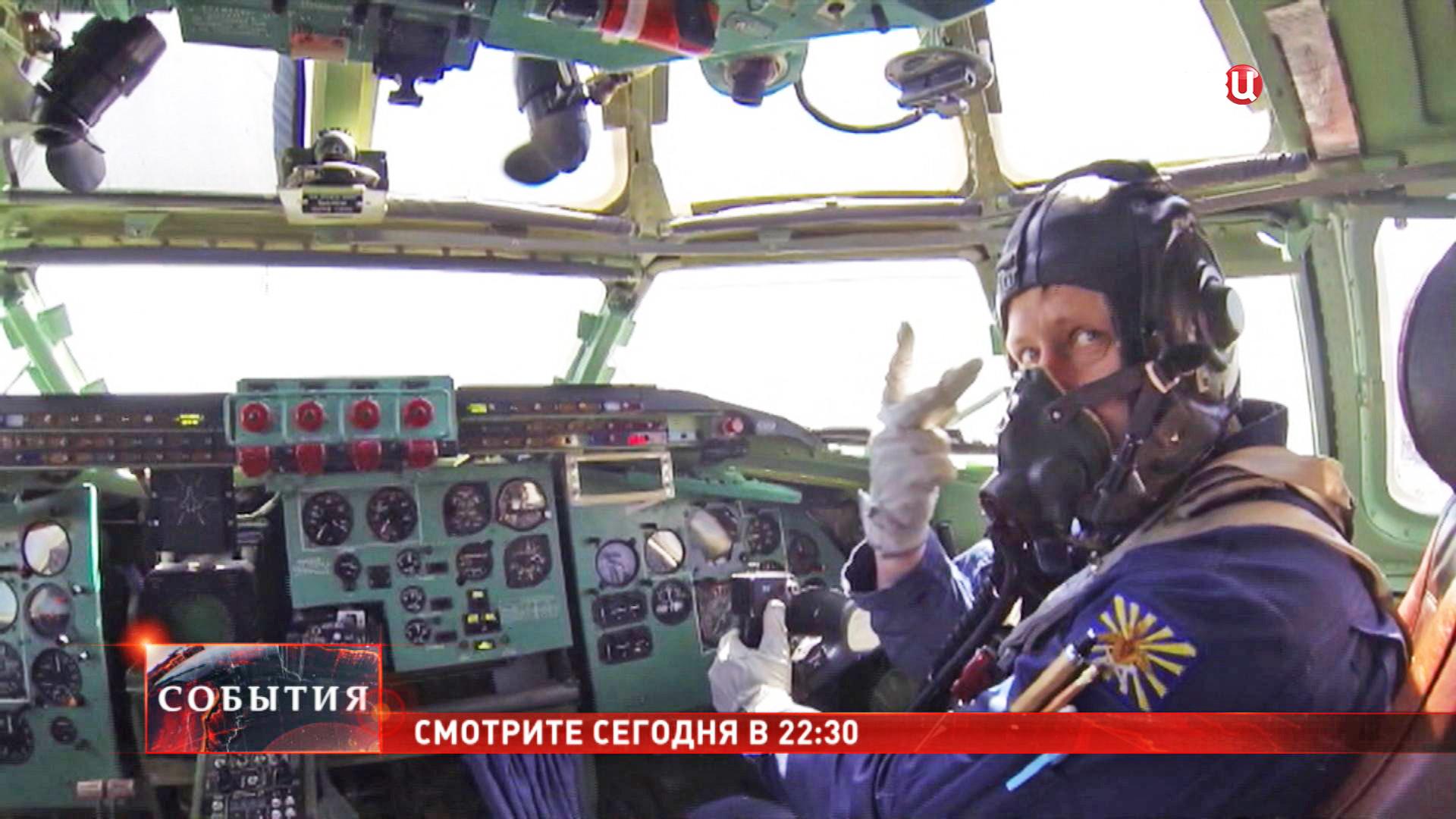 Летчик ракетоносца Ту-95