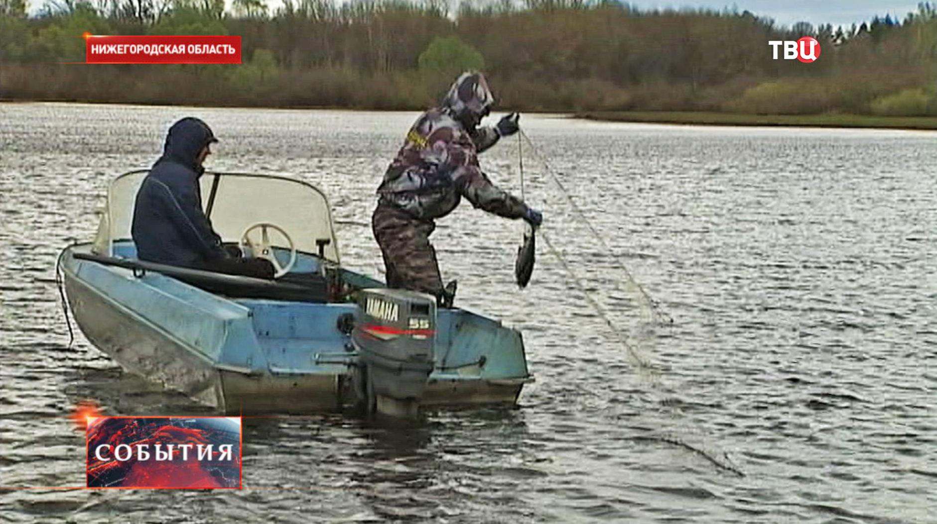когда нельзя ловить рыбу в нижегородской области
