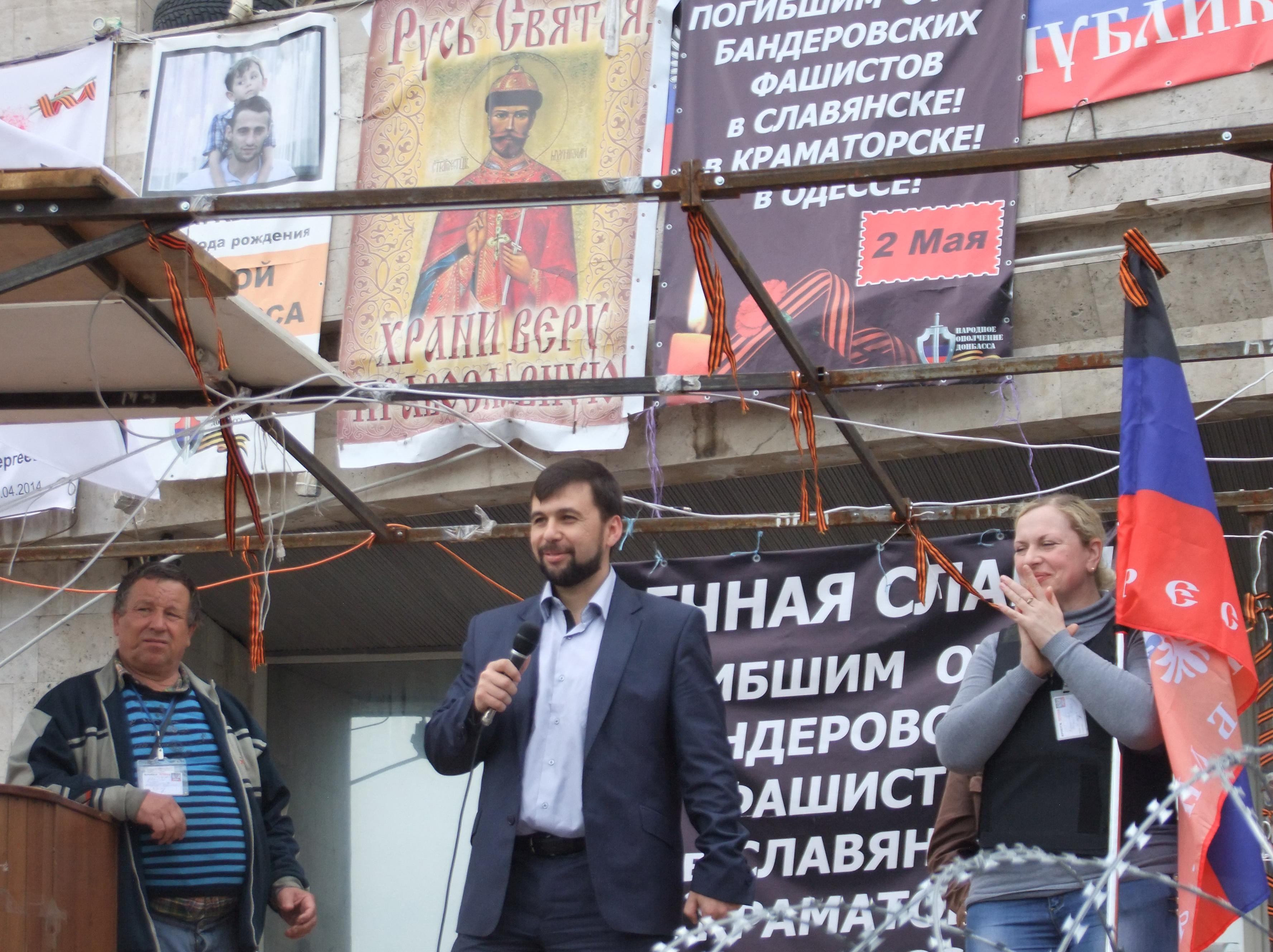 Сопредседатель правительства провозглашенной Донецкой народной республики Денис Пушилин