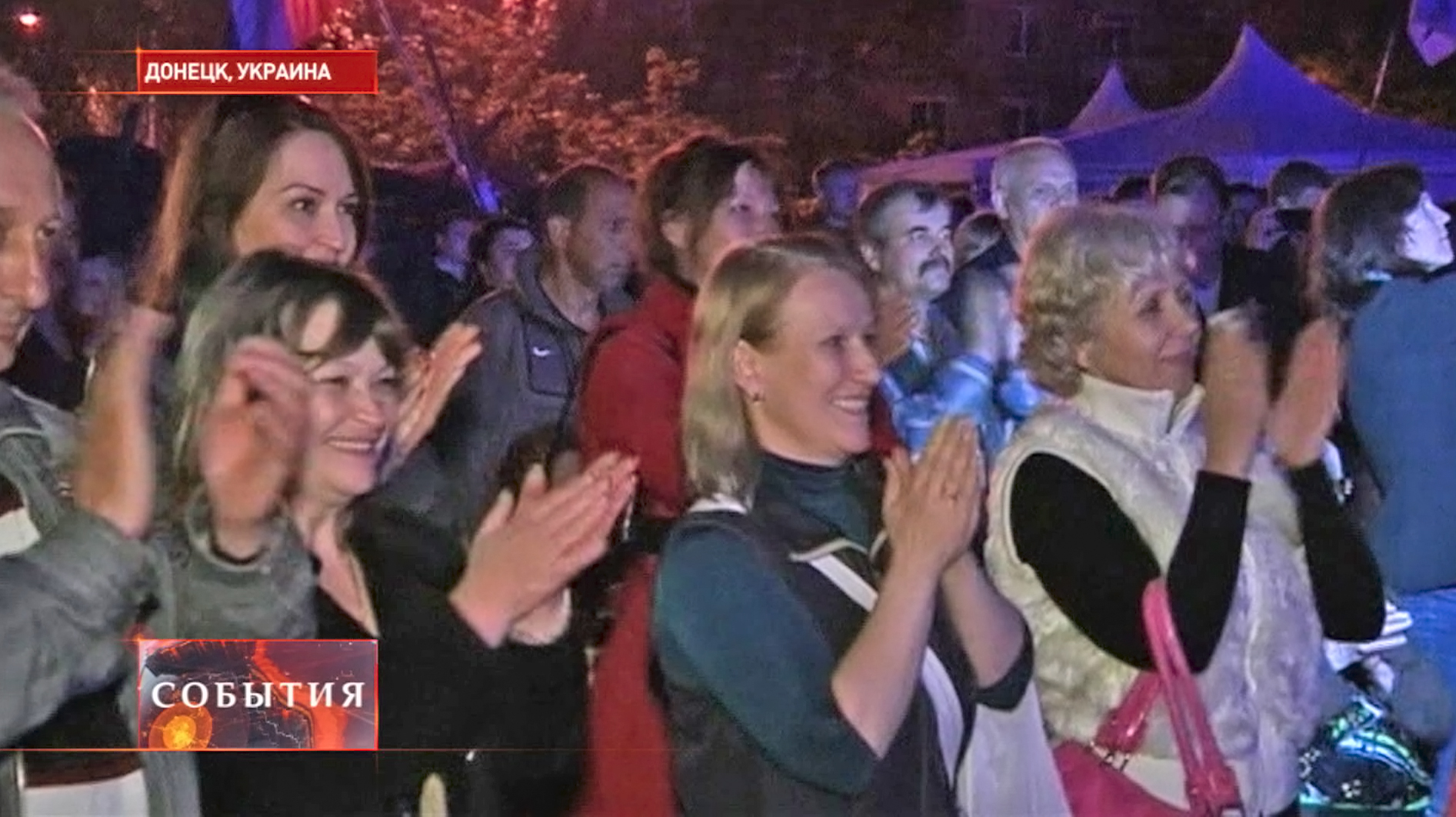 В Донецке празднуют успешные результаты референдума