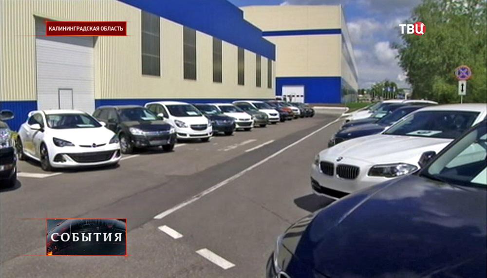 """Автомобили произведенные холдингом """"Автодор"""""""