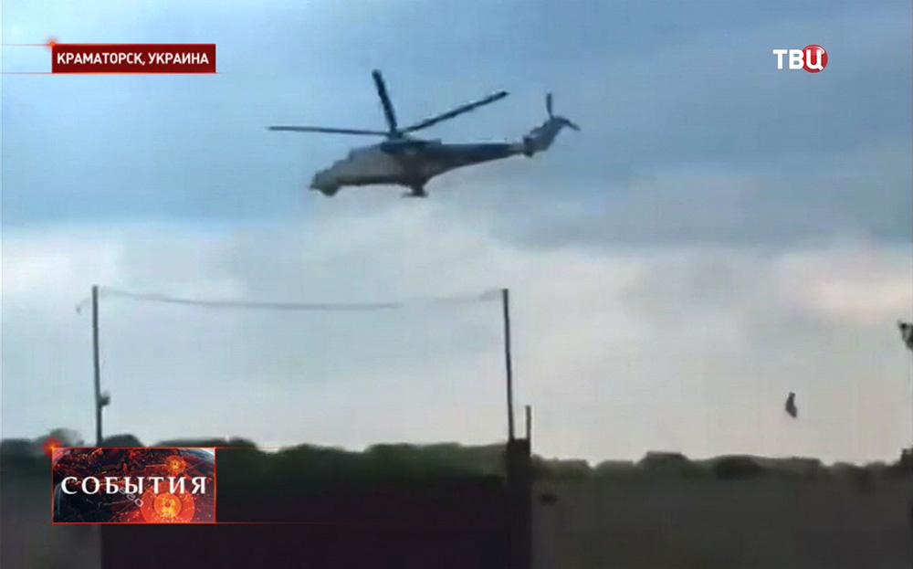 Военный вертолет над Краматорском