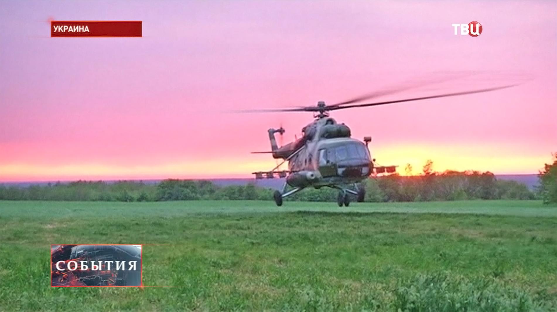 Боевой вертолет Ми-8