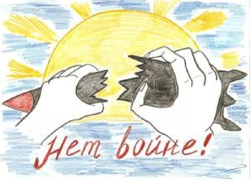 Рисунок, посвященный Великой Отечественной войне