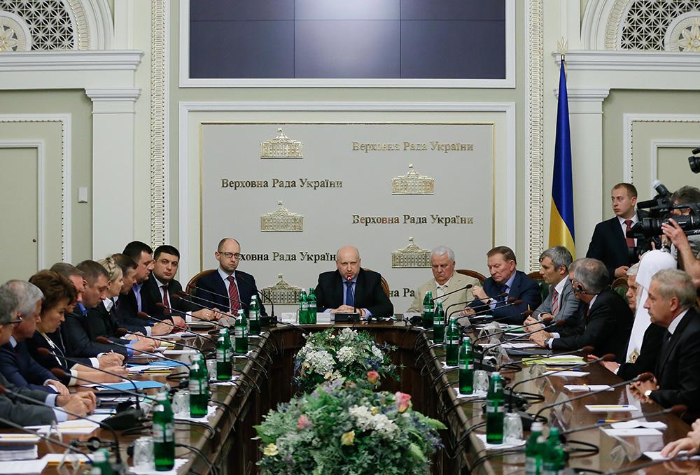 Заседание общеукраинского круглого стола национального единства в Верховной Раде