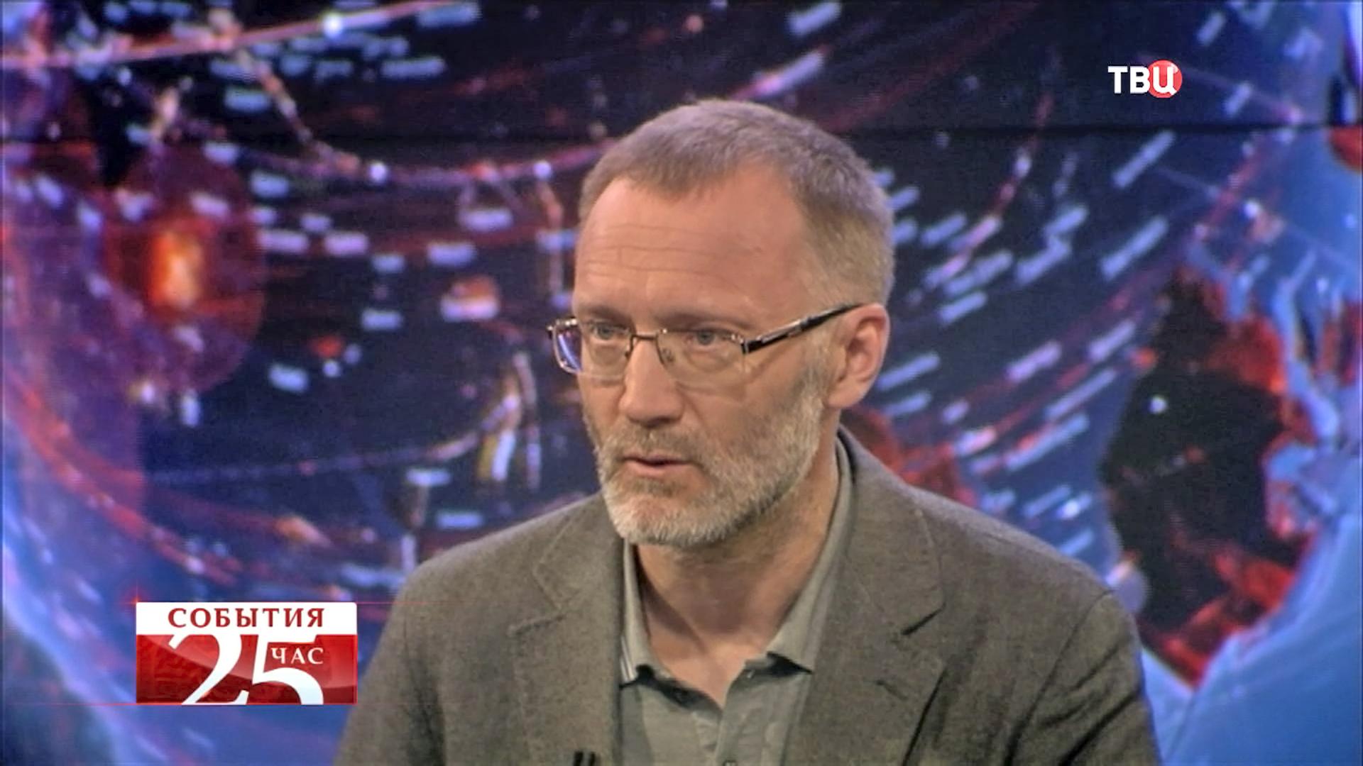 Сергей Михеев, директор центра политической конъюнктуры