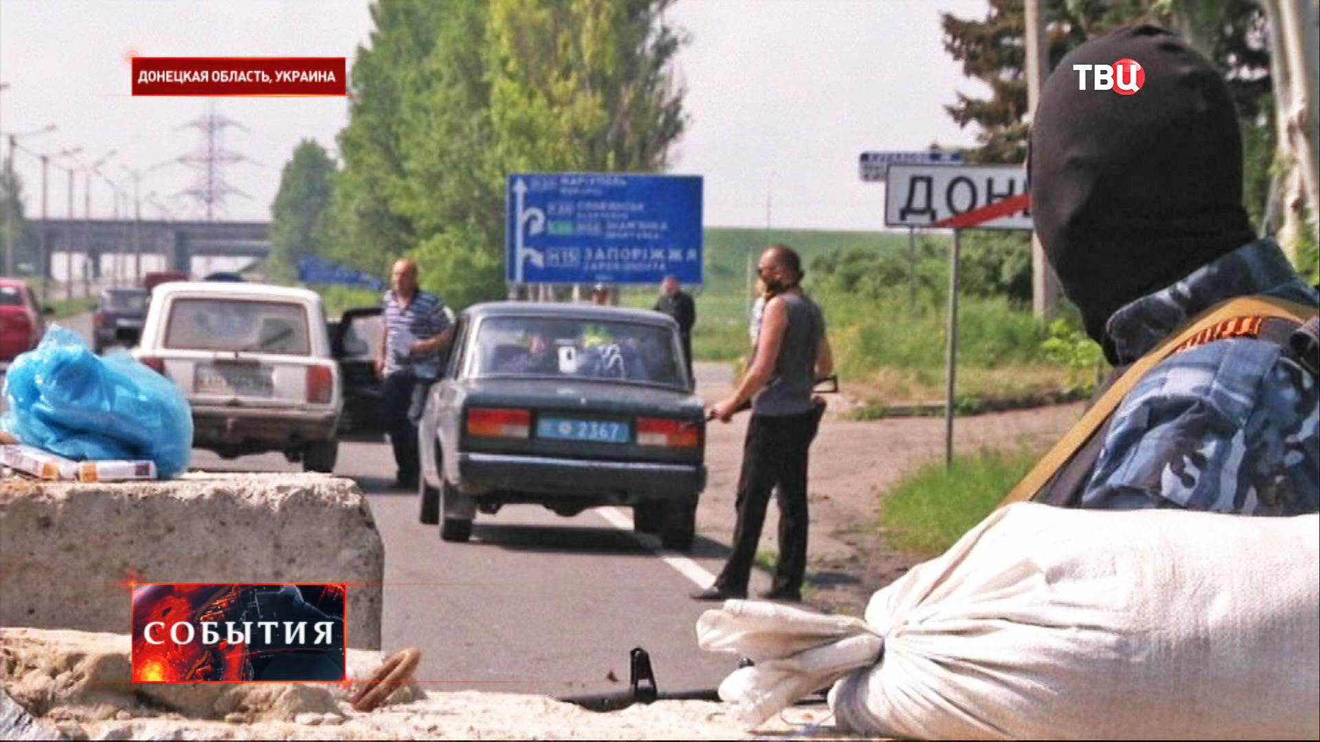 Блокпост народного ополчения в Донецкой области