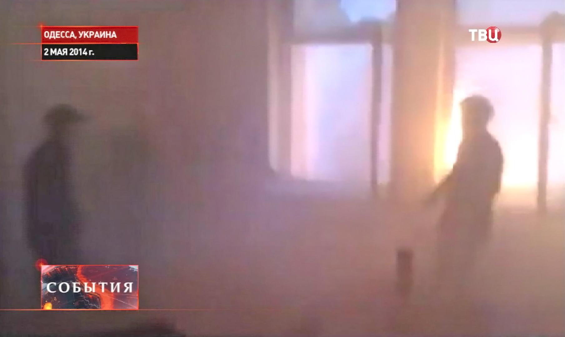В Интернете появляются новые свидетельства событий в Одессе