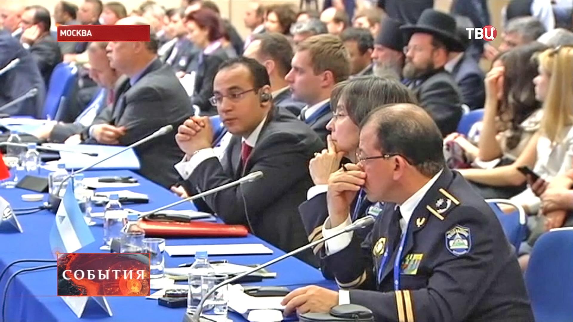 Московская антинаркотическая министерская конференция