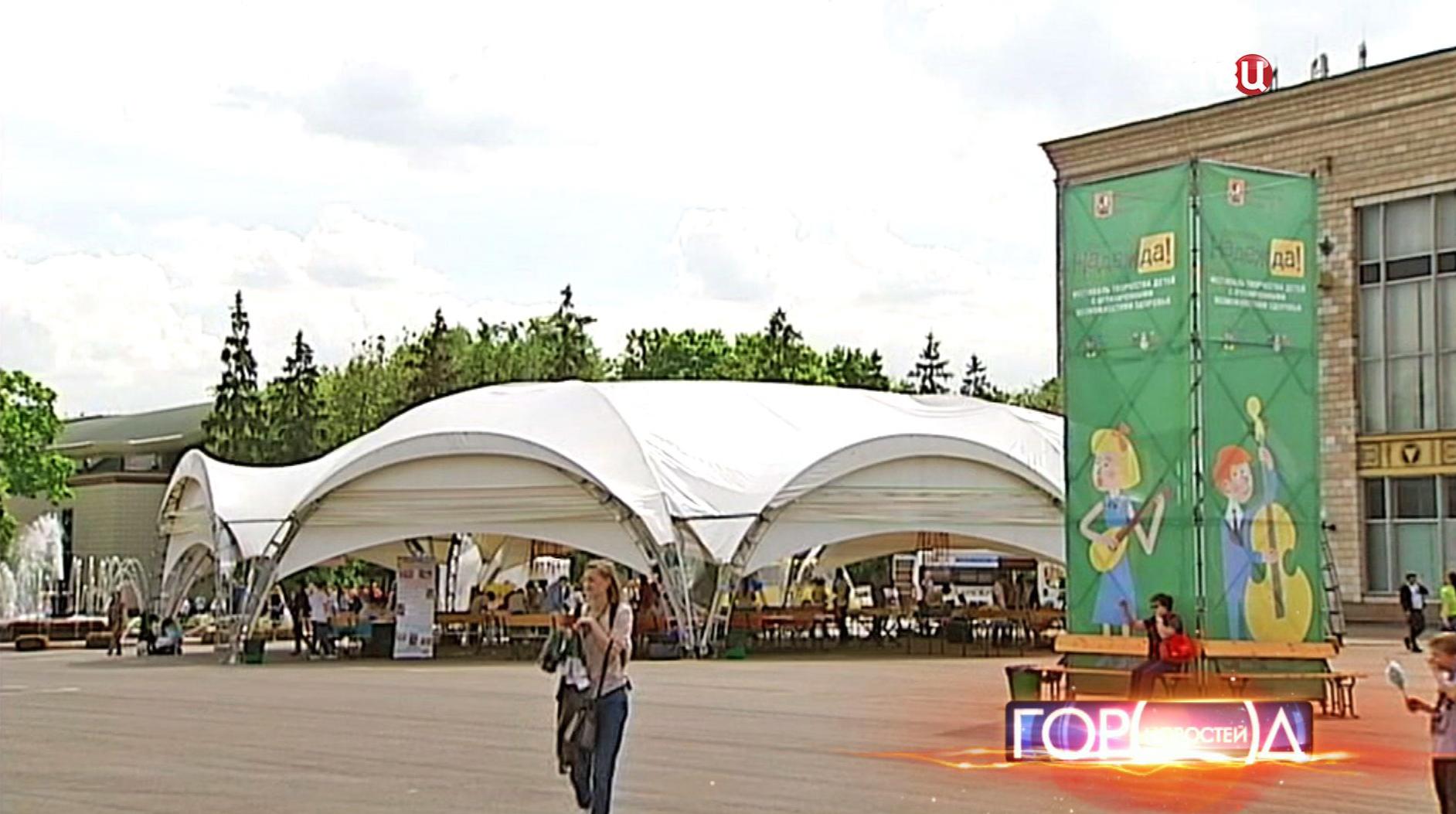 """Фестиваль детей с ограниченными возможностями """"Надежда"""" в """"Лужниках"""""""