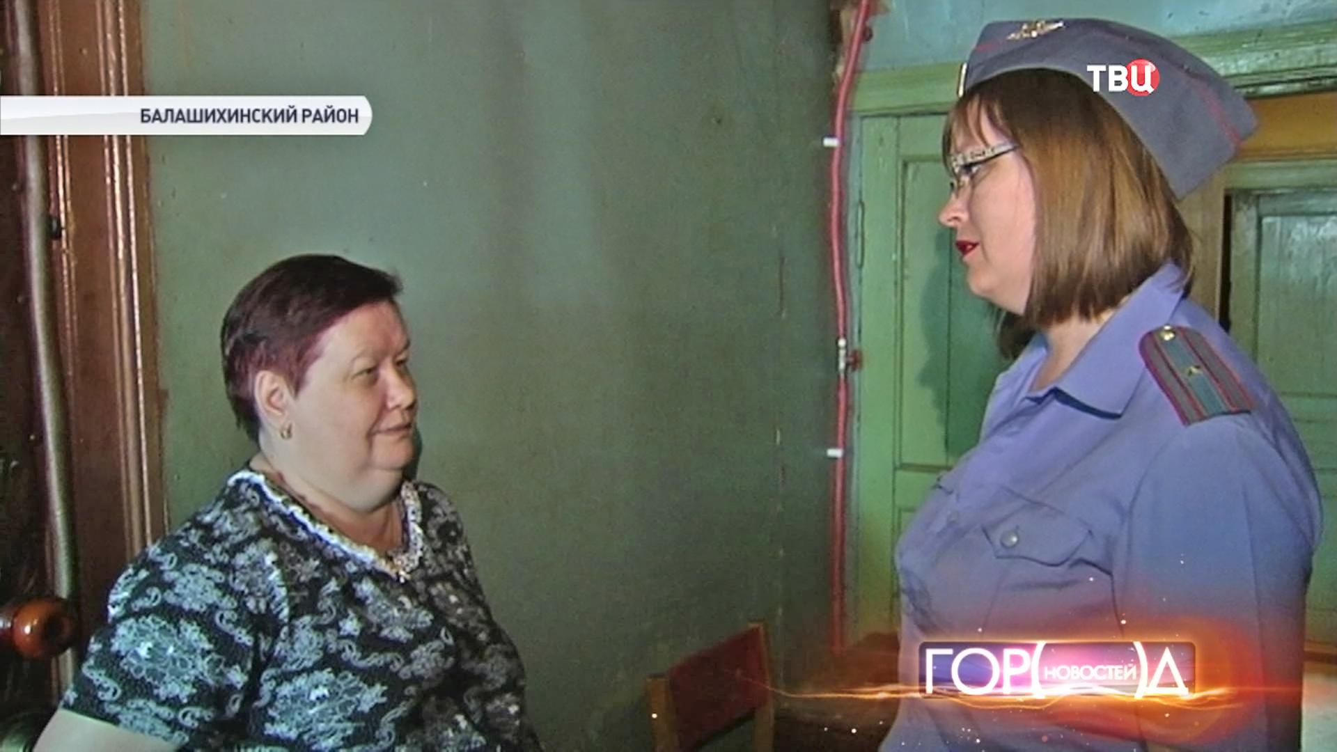 Полиция опрашивает жильцов