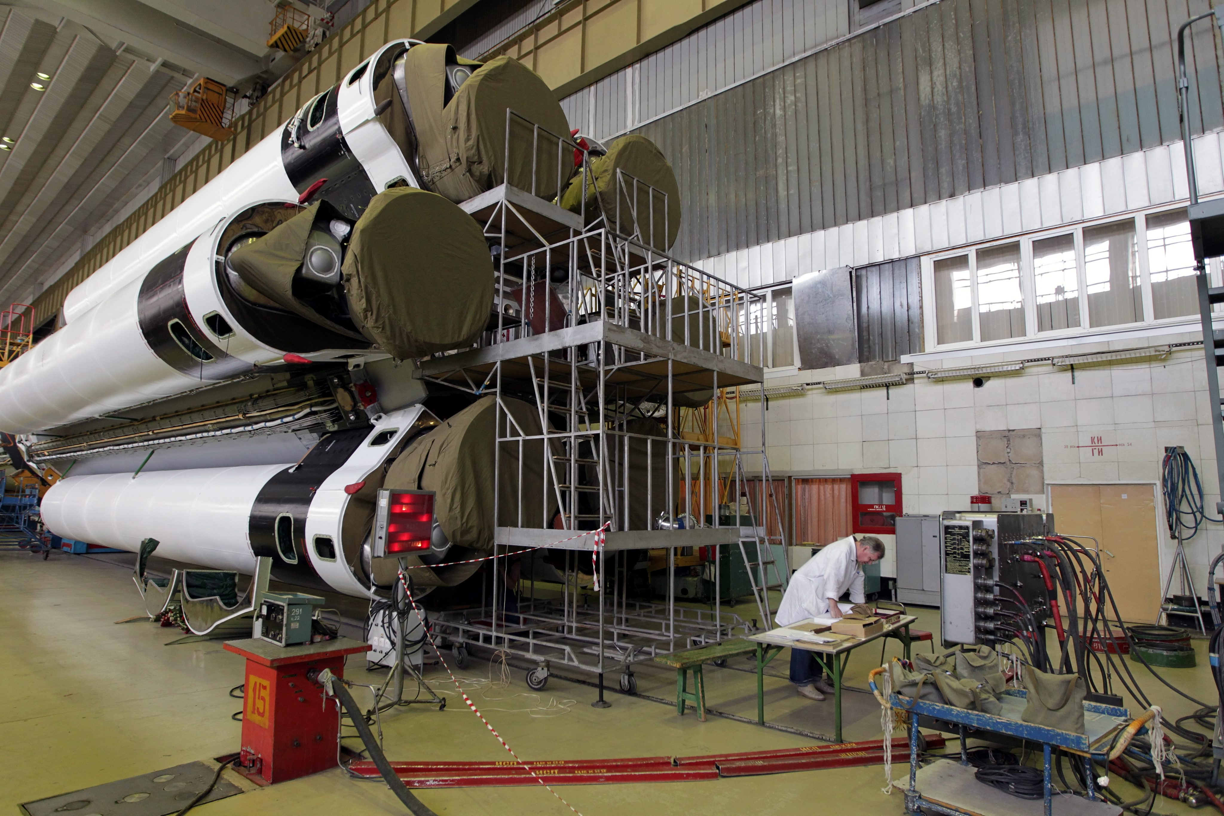 Государственный научно-производственный космический центр