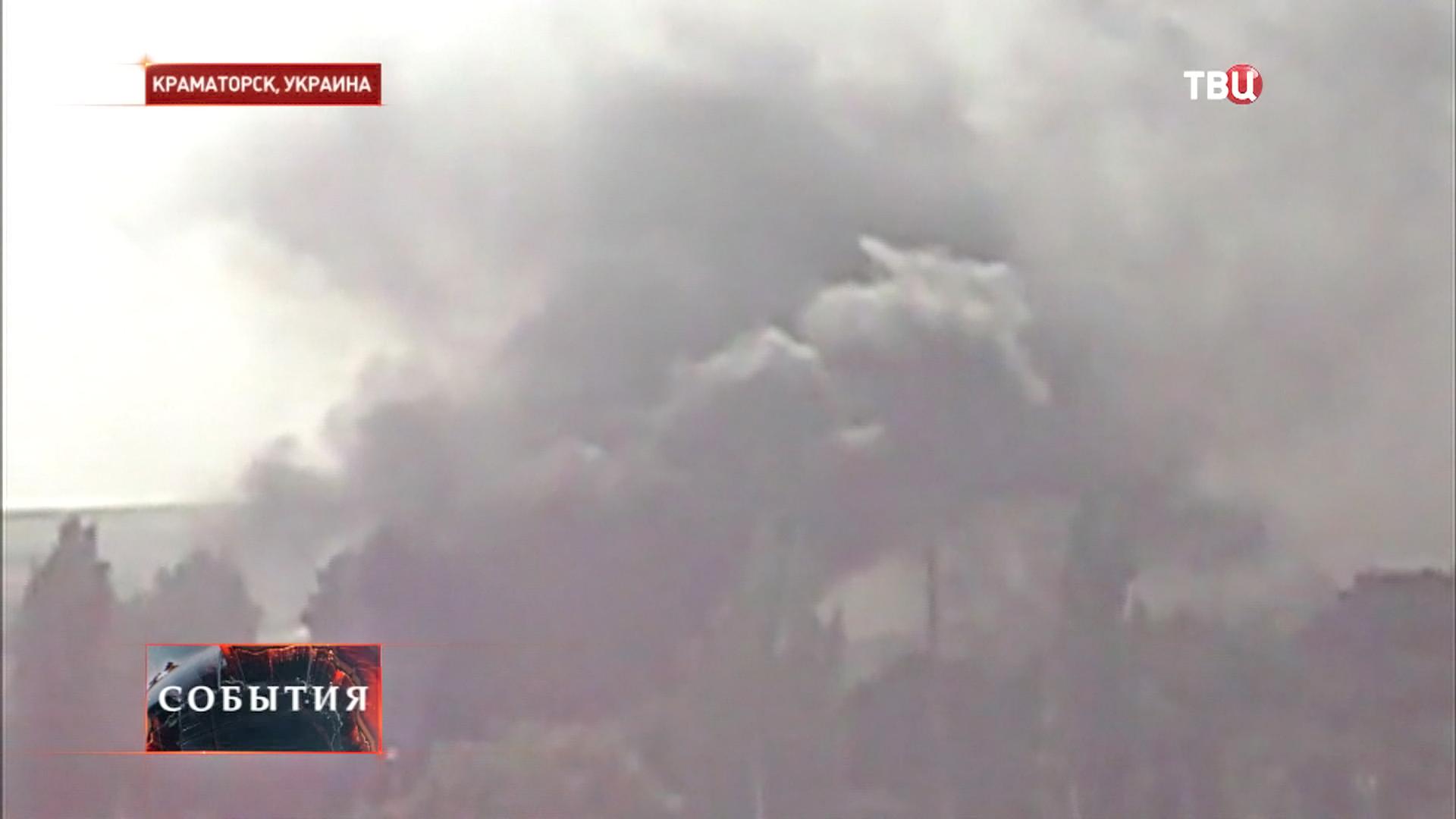 Пожары в Краматорске