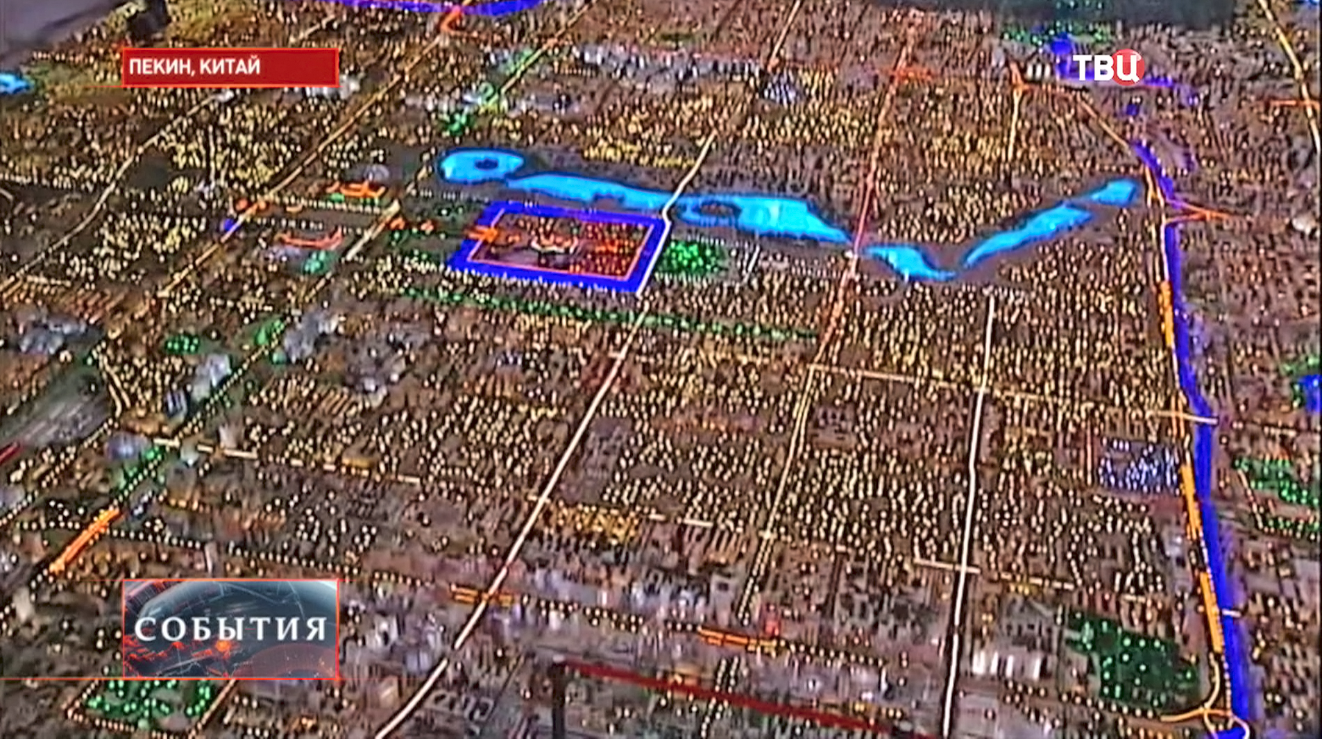 Макет города Пекина