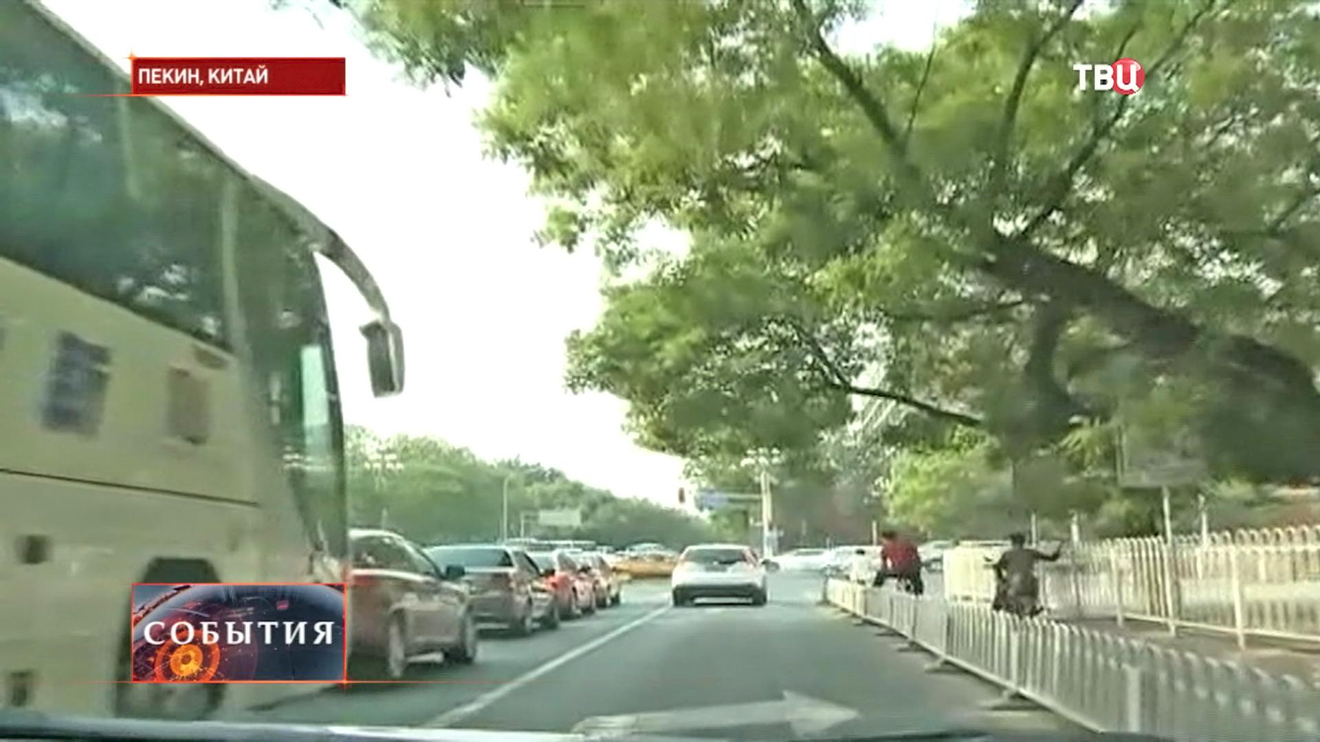 Дороги в Пекине