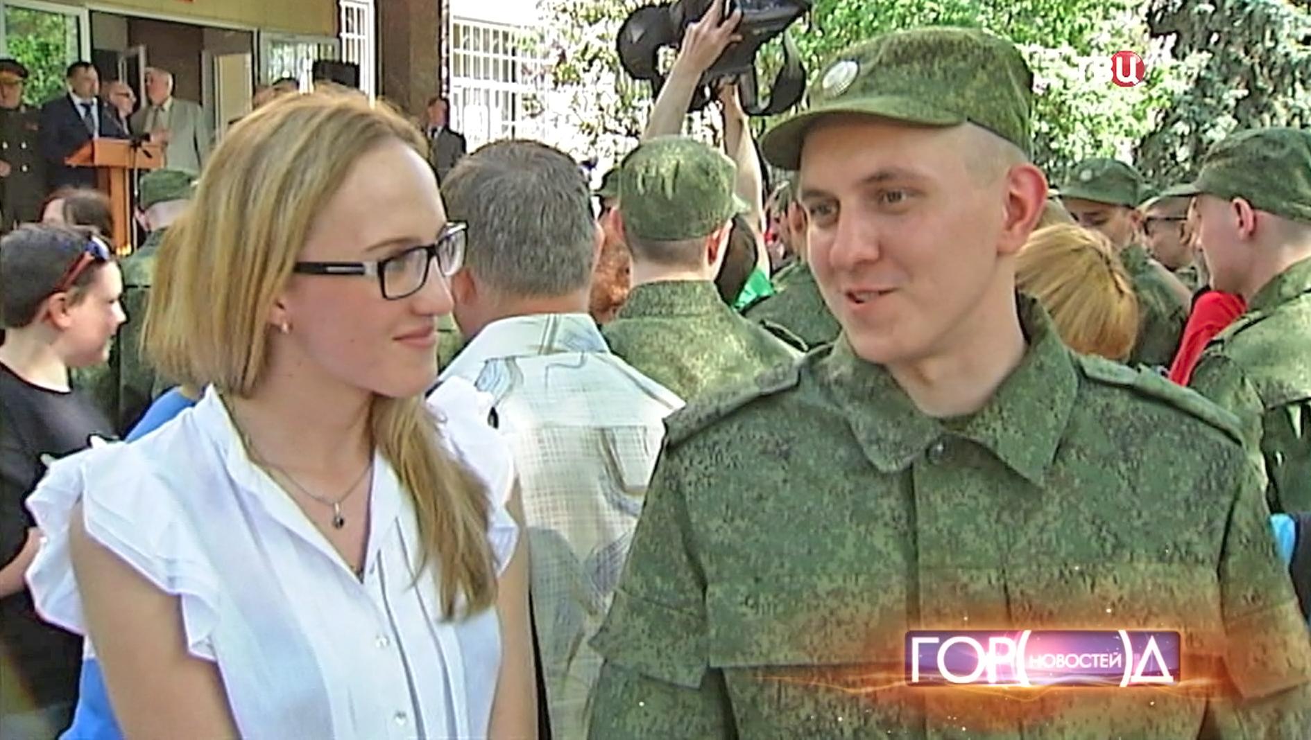 Московский призывник с девушкой