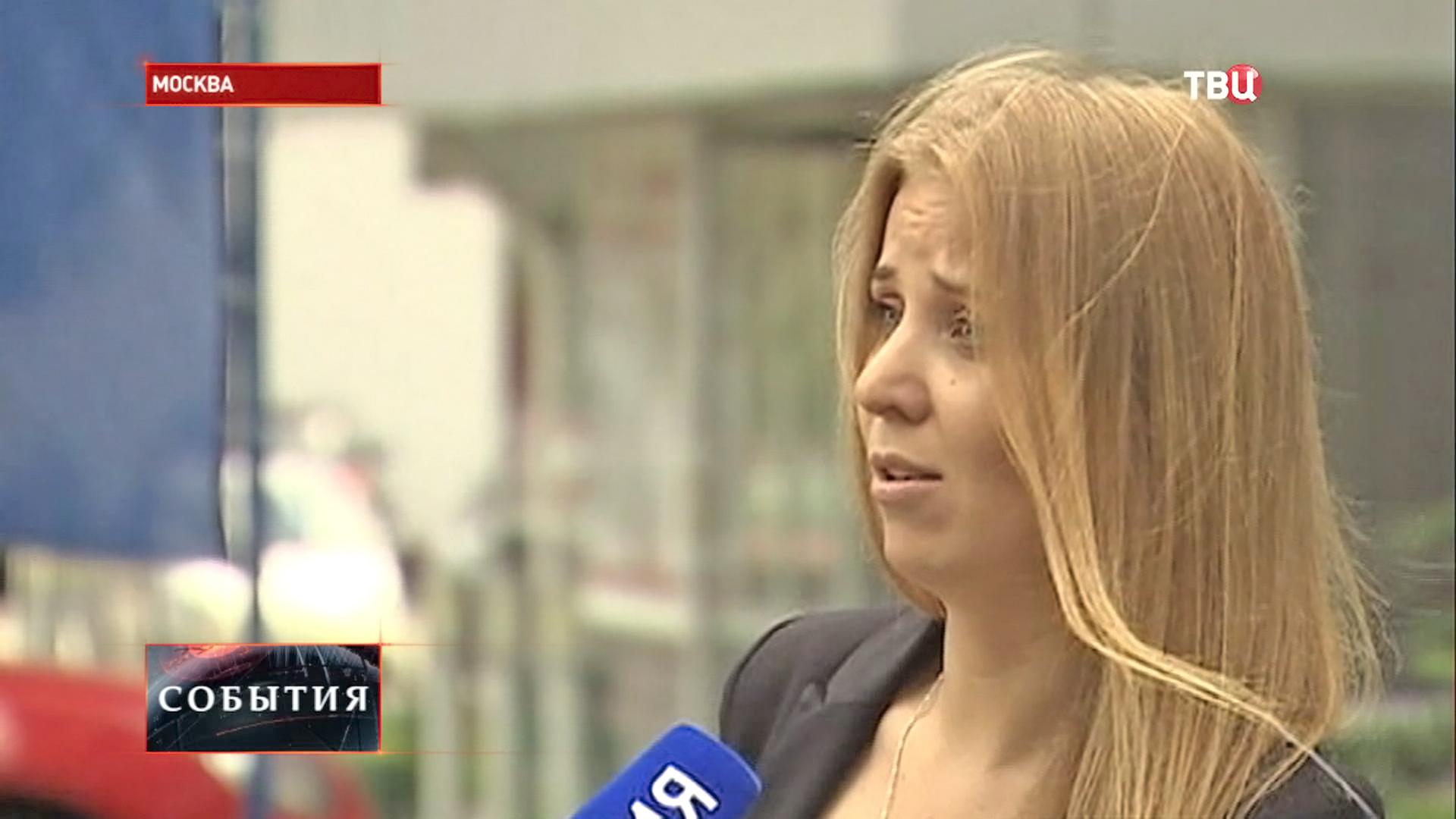 Корреспондент ВГТРК Ксения Кибкало