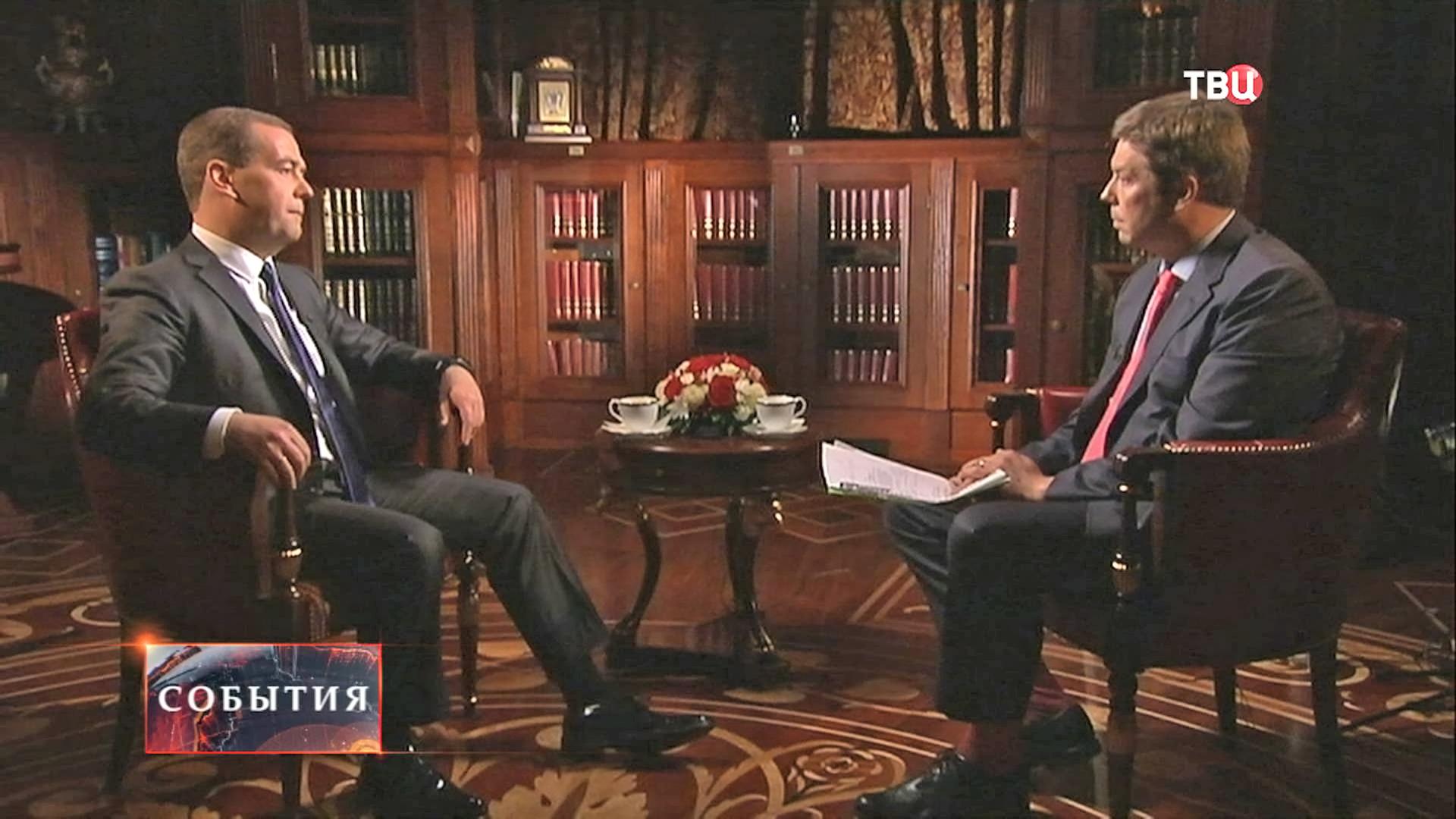 Дмитрий Медведев дает интервью