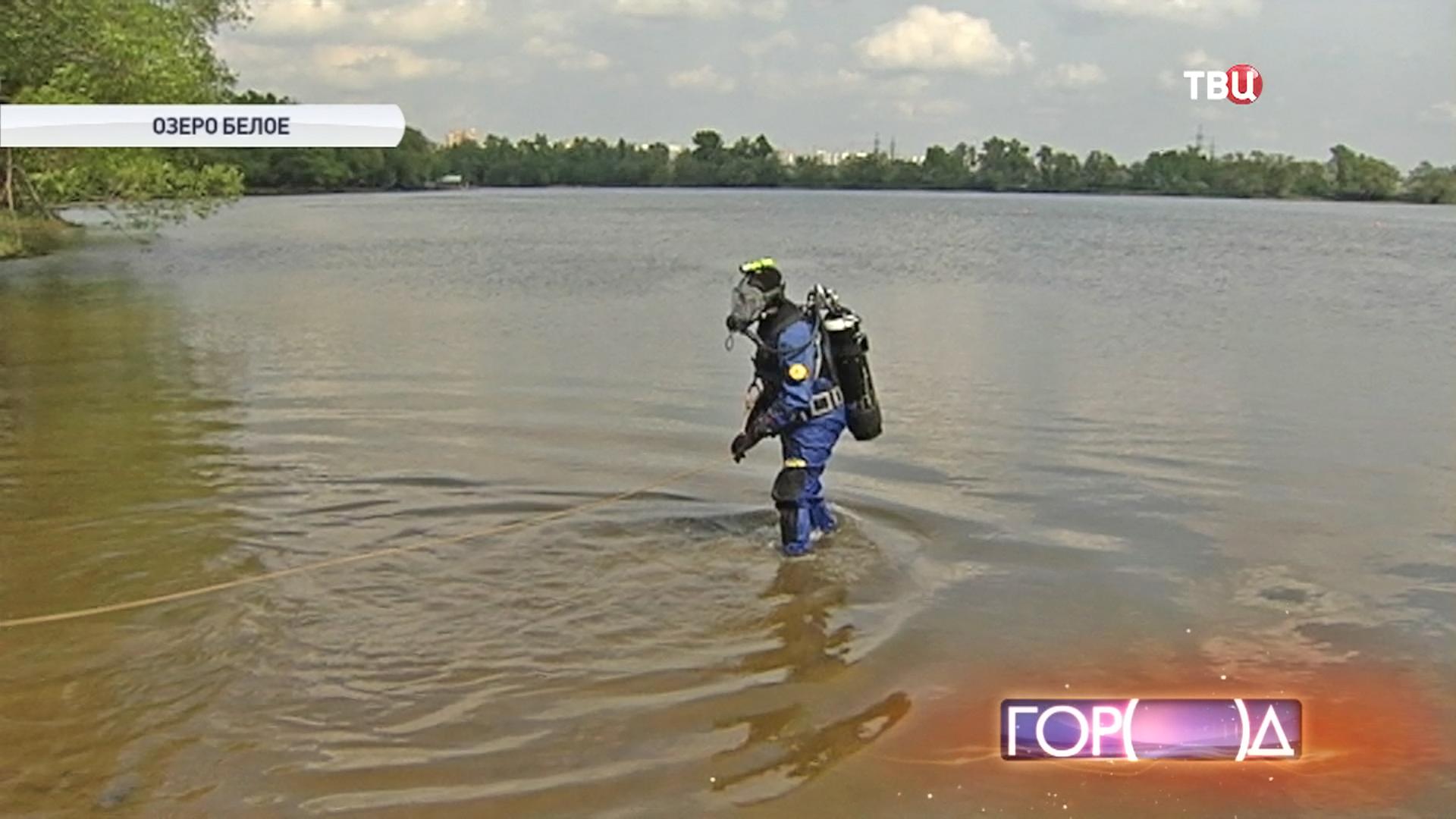 Водолаз проверяет дно озера