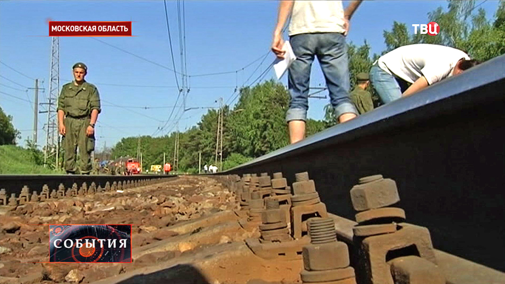 Место столкновения поездов в Подмосковье