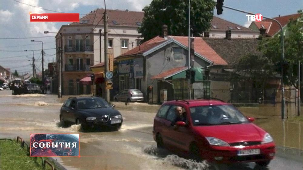 Наводнение в Сербии