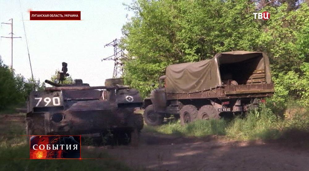 Военная техника в Луганской области