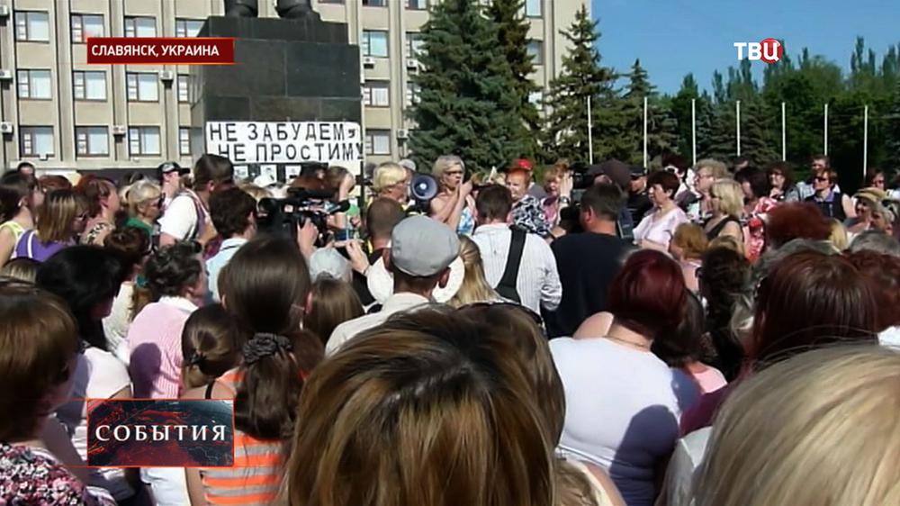 Митинг жителей Славянска