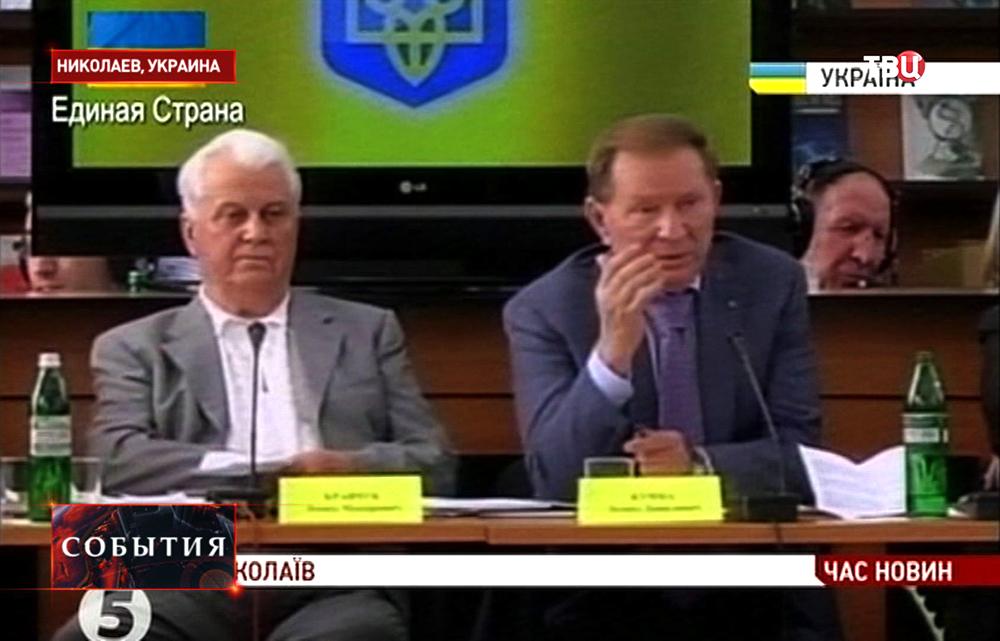 Леонид Кравчук и Леонид Кучма