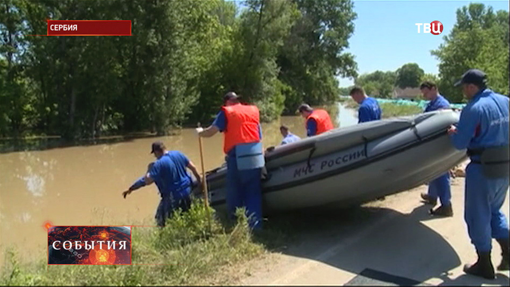 Спасатели МЧС прибыли в Сербию