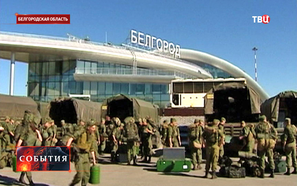 Военнослужащие Российской армии в аэропорту Белгорода