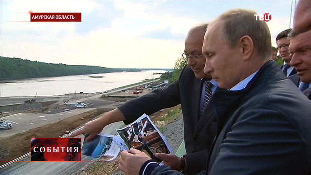 Владимир Путин проинспектировал возведение Нижне-Бурейскую ГЭС
