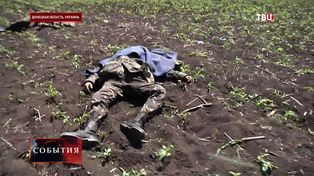 Погибший во время вооруженного столкновения украинский военный