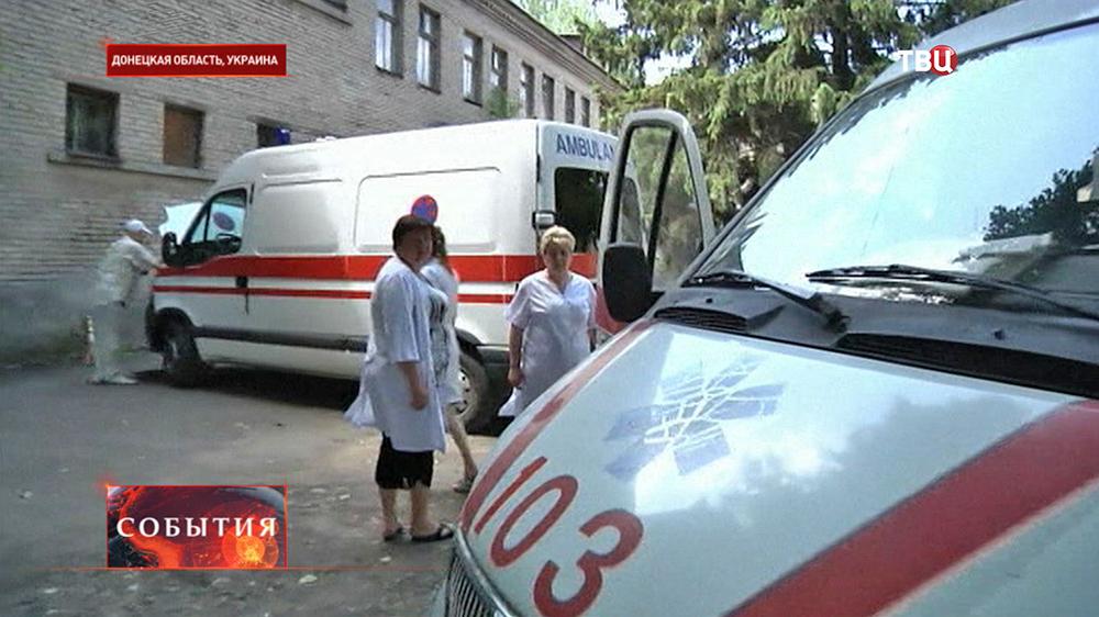 Больница в Донецкой области