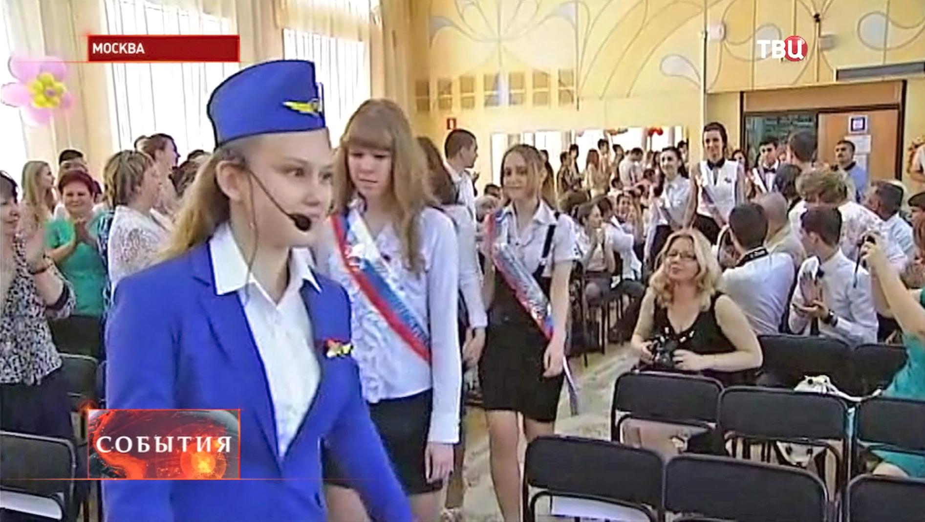 Школьные выпускники