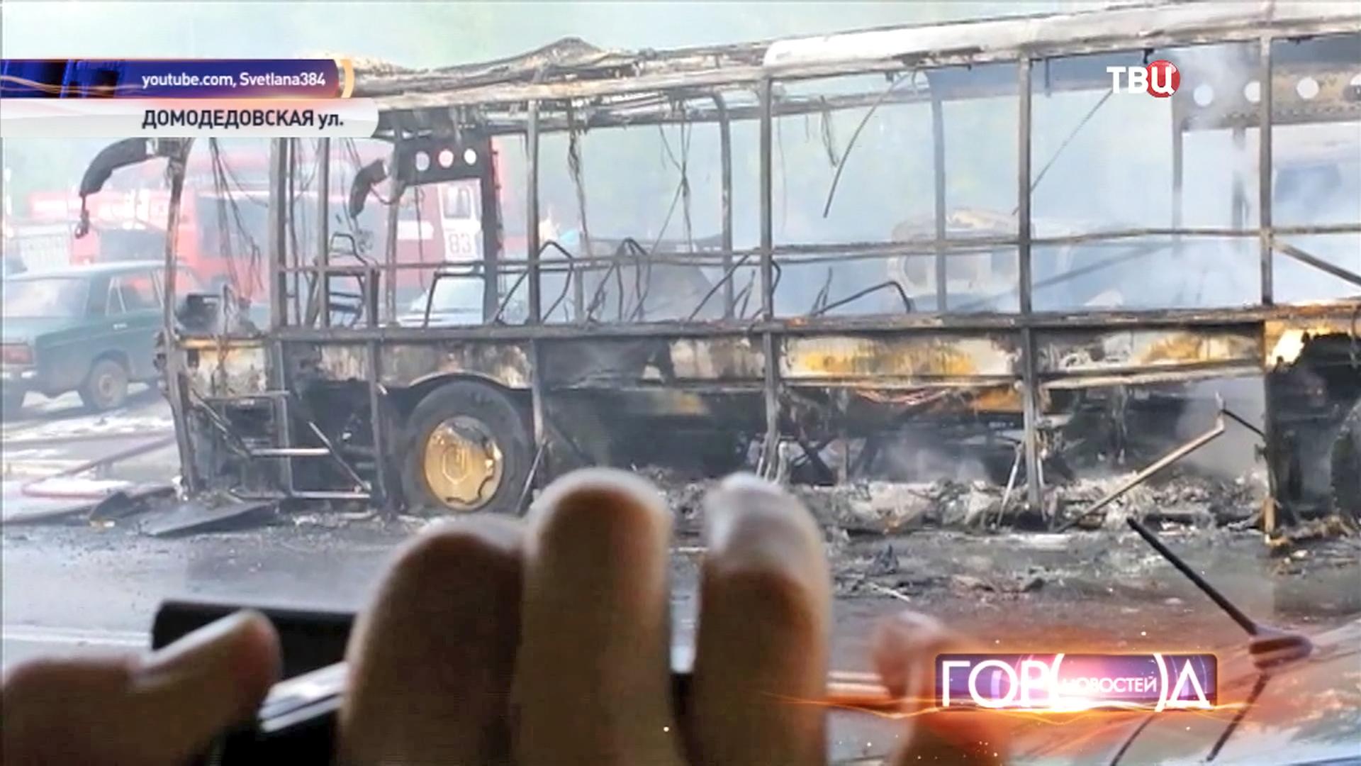 Пожар на юге Москвы