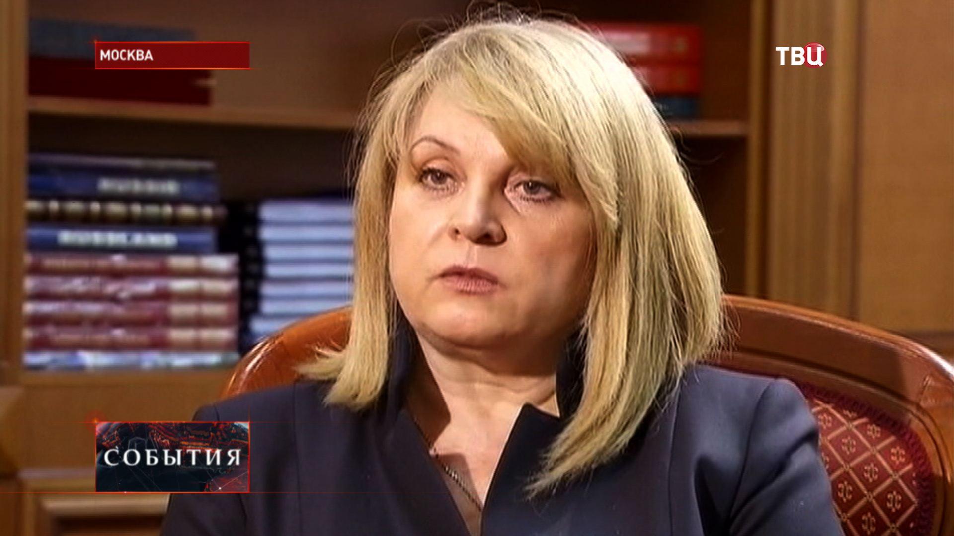 Уполномоченный по правам человека в РФ Элла Памфилова