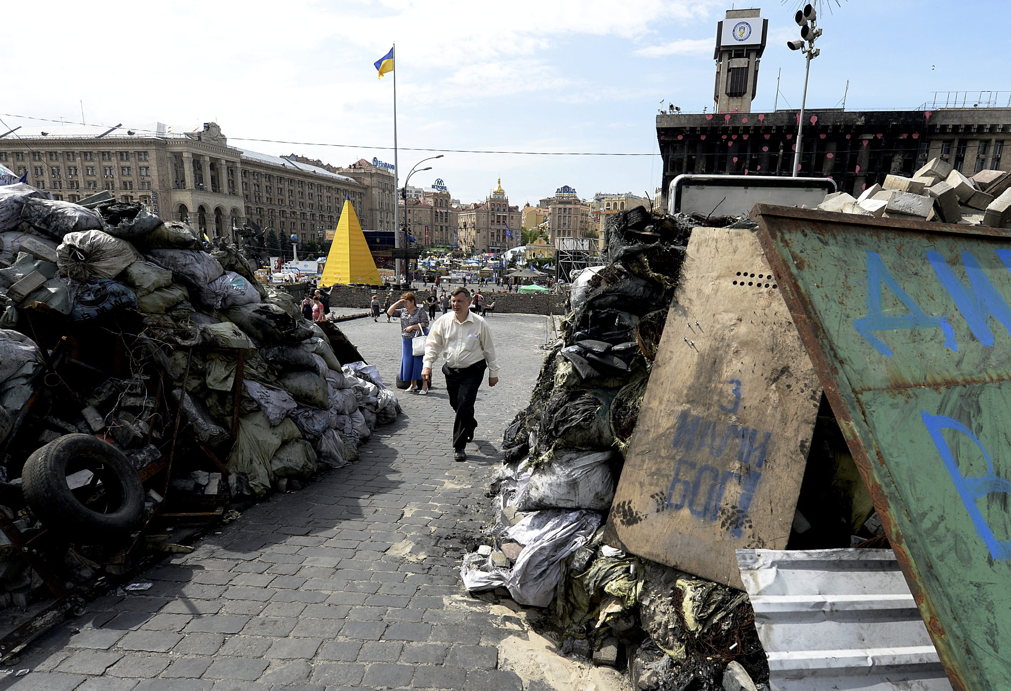 """""""День тишины"""" на Украине"""