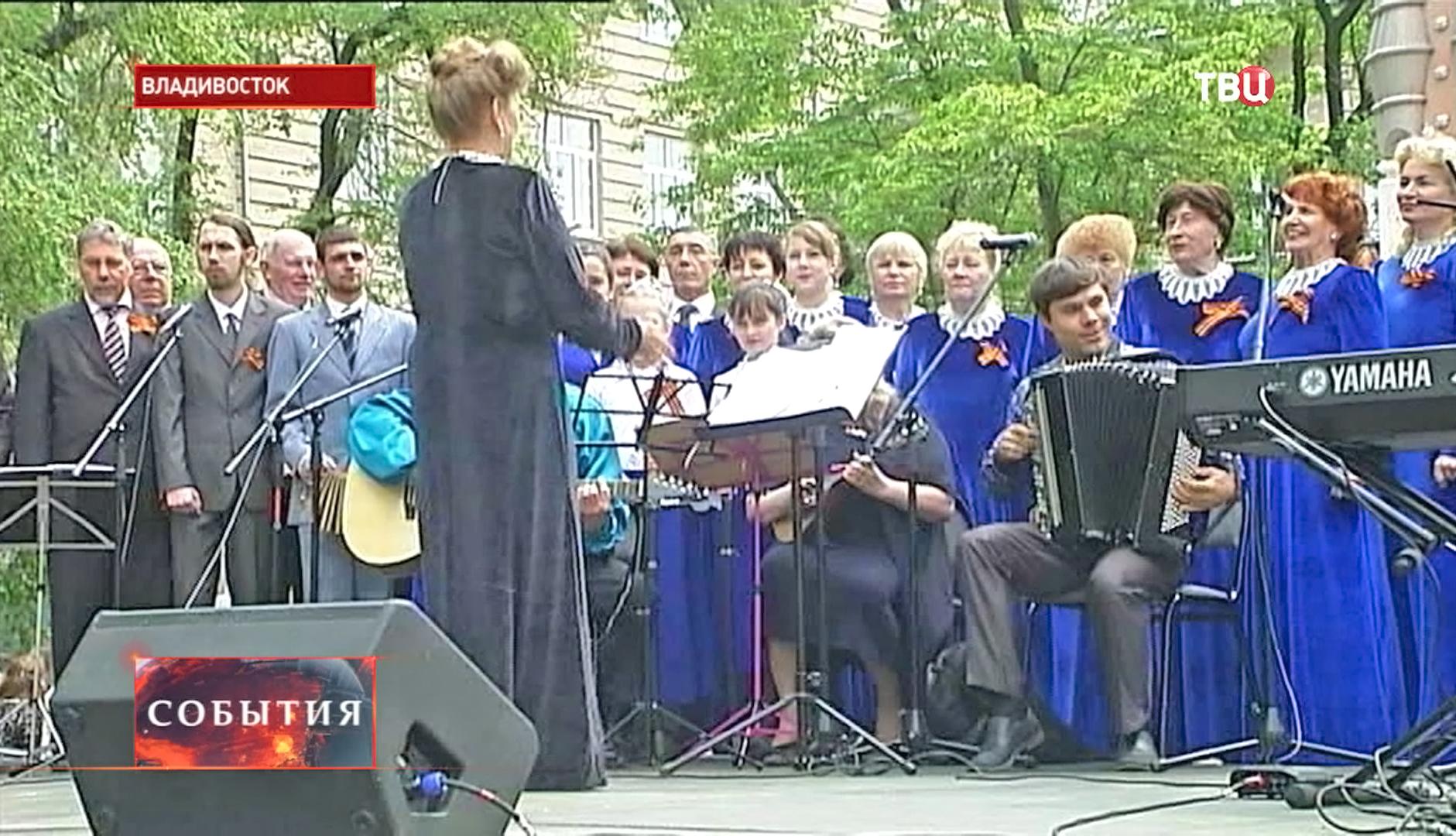 """Люди отмечают """"День славянской письменности и культуры"""""""