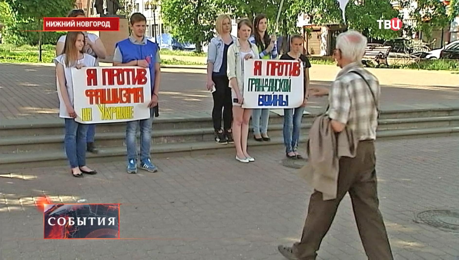 Пикет в Нижнем Новгороде