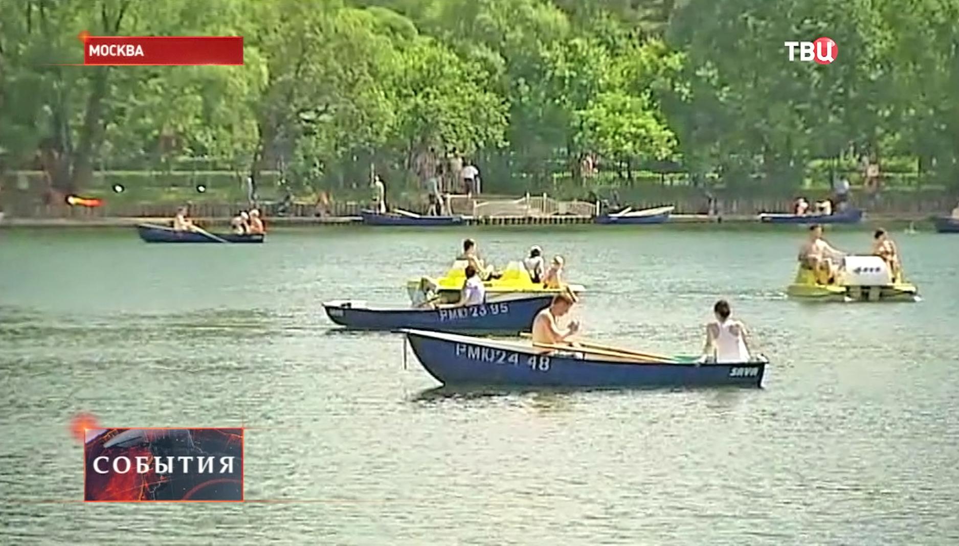 Люди катаются на лодках