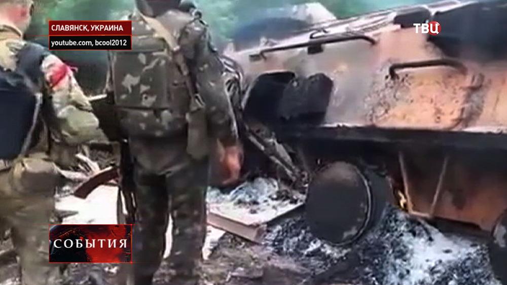 Подбитая военная техника национальной гвардии Украины