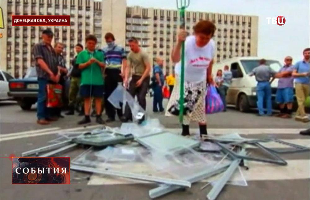 Протест жителей Донецка против выборов президента Украины