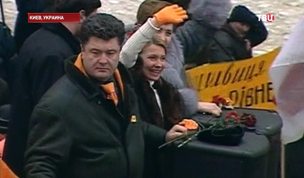 """Петр Порошенко и Юлия Тимошенко во время """"Оранжевой революции"""""""
