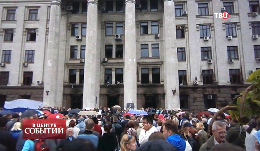 Последствия беспорядков в Одессе