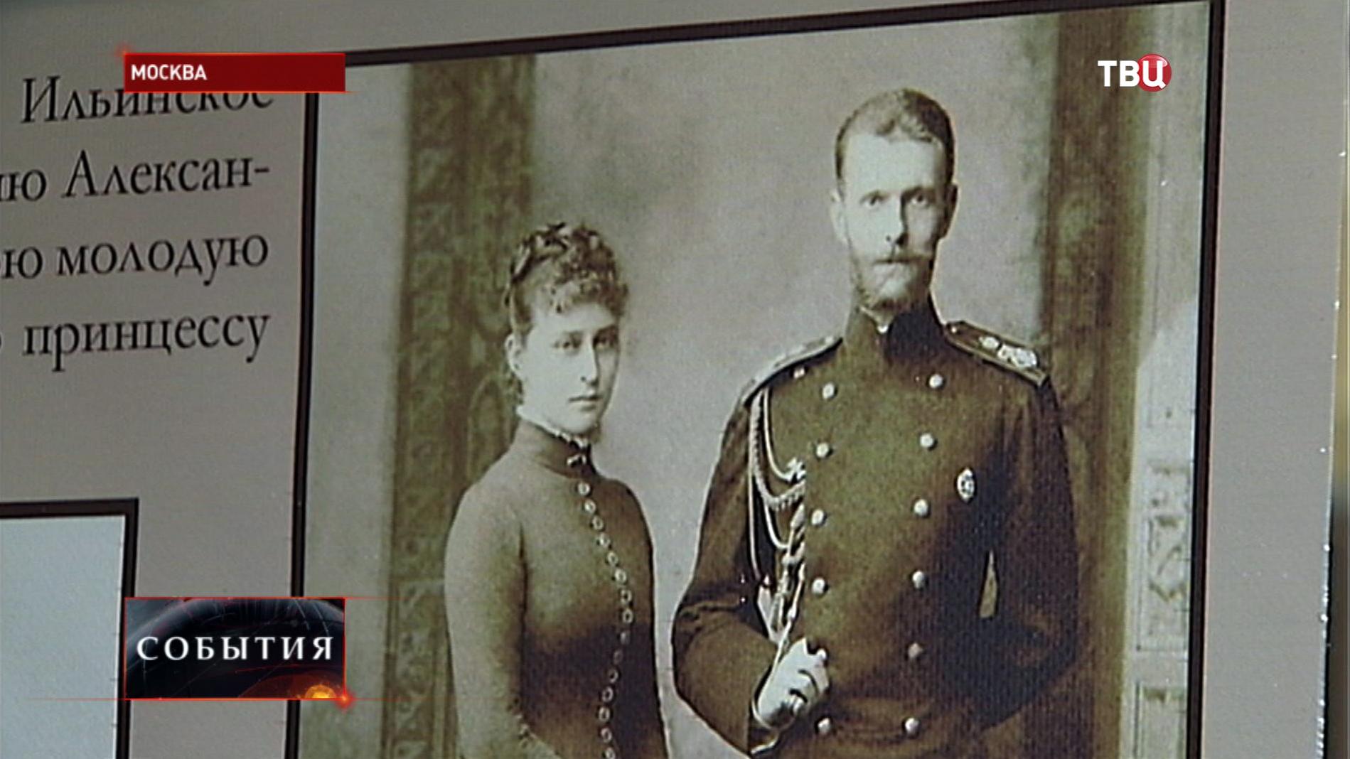 Княгиня Елизавета Федоровна и великий князь Сергей Александровичь