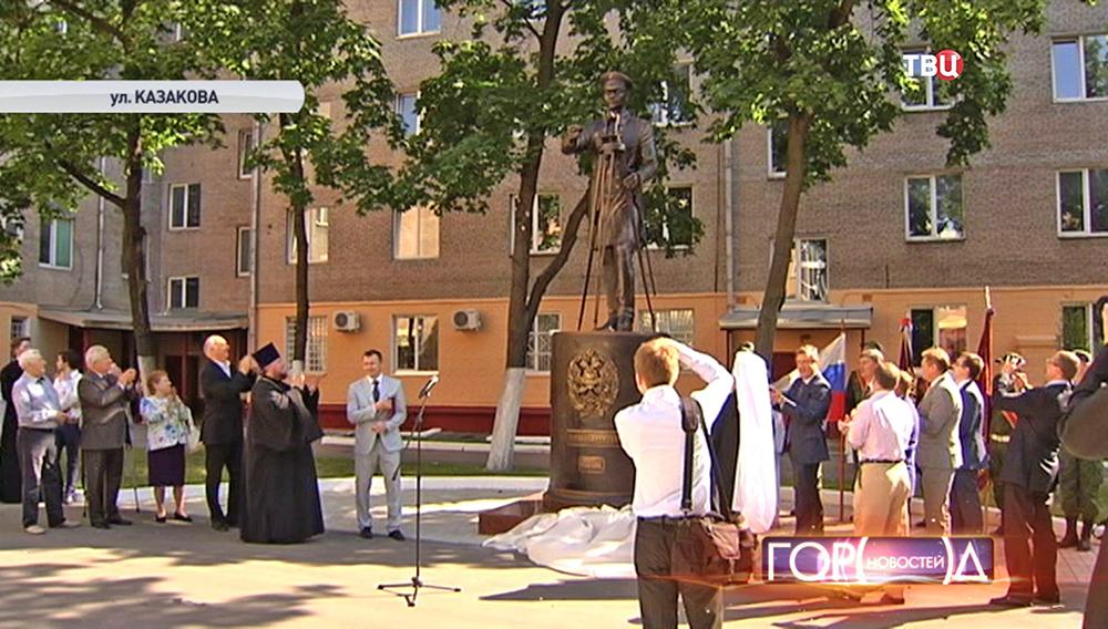 Открытие памятника русскому землемеру