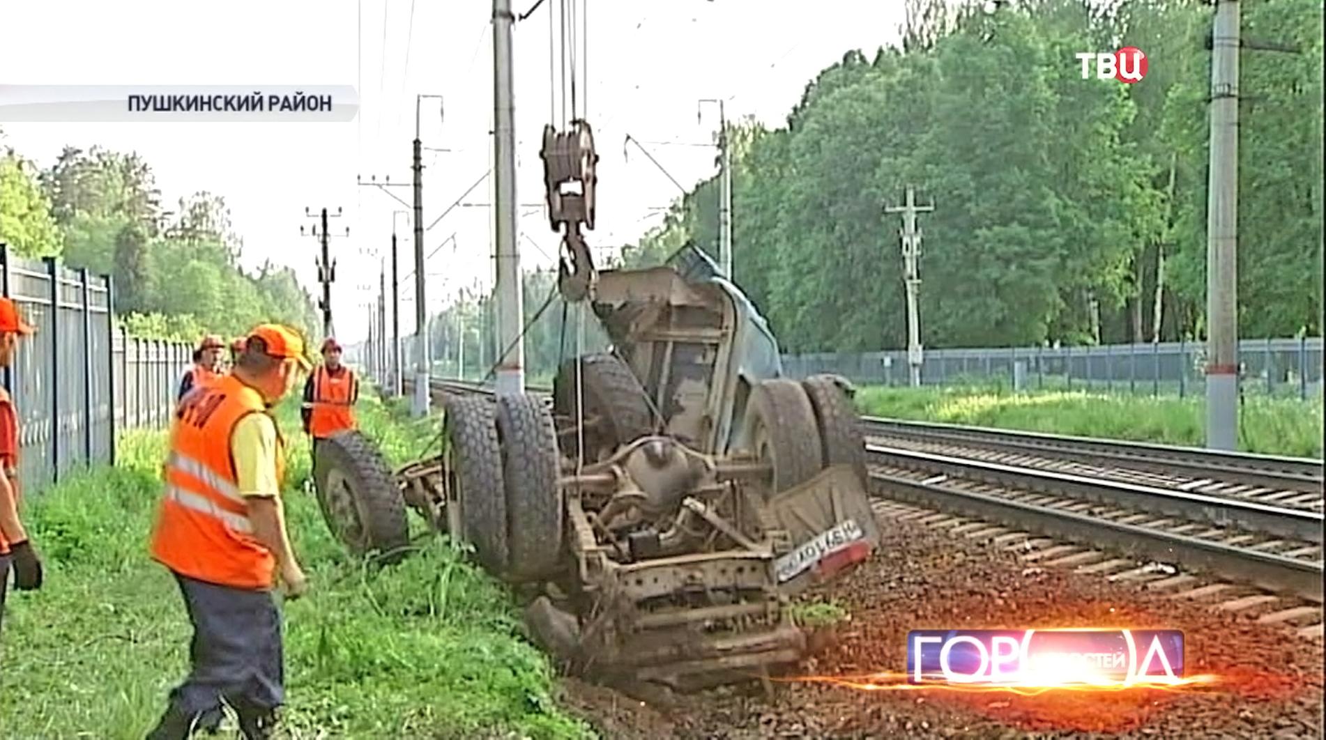Авария на железнодорожных путях
