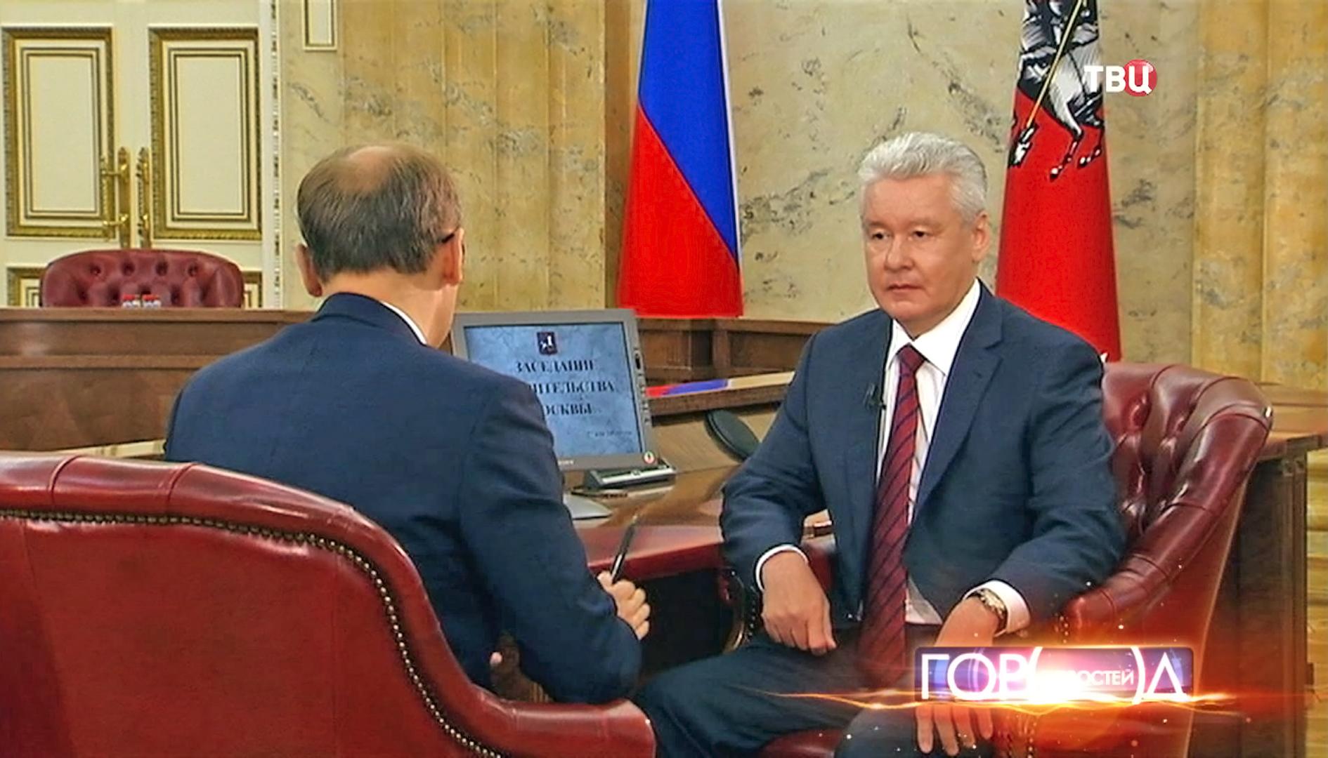 "Сергей Собянин, интервью каналу ""ТВ Центр"""