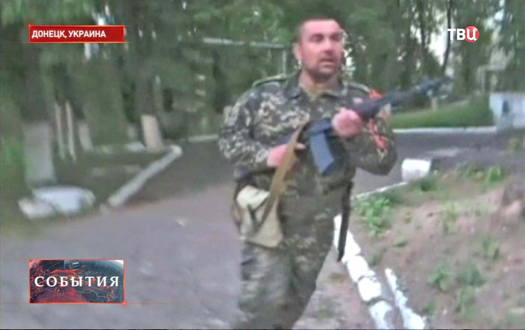 Военный в Донецке